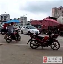 化州合江桥五十铃VS宝马,两边塞成狗。。。。。