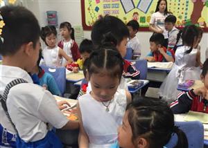 """邻水县金色摇篮实验幼儿园做好毕业班幼儿""""升小""""衔接工作"""