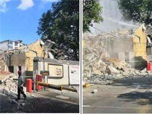 萍乡后埠街山下六栋危楼全部被拆除