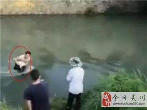 吴川微信群被这则溺水视频疯转!但这方法只会加速死亡!