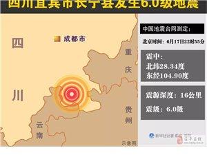 已致11人死亡!����,�L��再次�l生5.3�地震