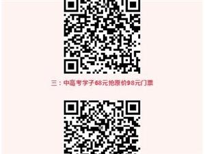 桐城第四届龙虾啤酒节,美食、音乐、表演、游戏通通有,你还不来?