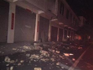 揪心!昨晚6.0�地震已致11人死亡,122人受��。�S都也有震感!