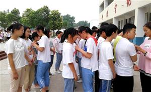 张店初级中学举行新团员入团仪式