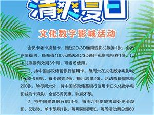 嘉峪�P市文化�底蛛�影城19年6月19日排片表