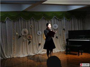 江夏区举行2019年音乐诗歌朗诵会