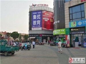 无锡藕乐汇生活广场商铺现在价格是多少?听说经营政策改了