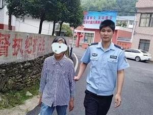 �@位老奶奶在萍�l街�^遇上暖心民警,�Y果�l生了�@一幕...