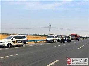 滑县与浚县联合执法,查处超限超载车辆6辆