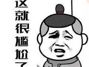 潢川邻县一对父子酒后吵架到派出所评理,民警:你俩咋来的?
