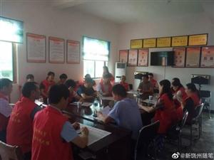 鄱阳县高家岭镇大塘村志愿服务队正式成立