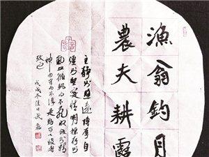 武磊先生书法作品欣赏!!