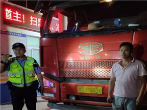 """江夏区交通运输局联合交警开展治超""""风暴行动"""""""