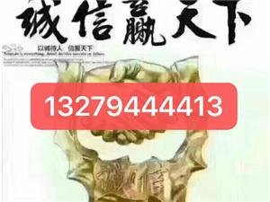 足球平�_出租