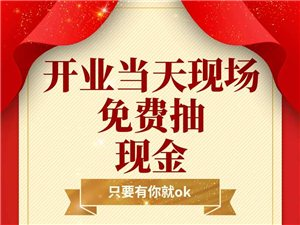 道真新中源陶瓷�Yu店6.22日9:58盛大�_�I了!! 只要你�砭统楝F金