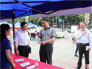 江夏区启动2019年节能宣传周和低碳日活动