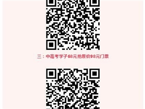 定了!桐城第四届龙虾啤酒节来了!6月21日盛大开幕!