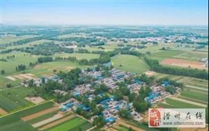 滑县农村宅基地有新规:不符合一户一宅,一律不得批准!