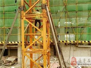 险!新蔡县一女子为讨薪,爬上30多米高的塔吊.......