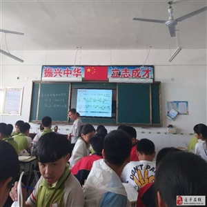 同台磋教艺 赛课促提升 ——金沙平台网址五中举办首届优质课大赛