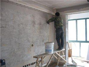 墙面装修全工艺讲解,让你家的墙避免起皮、脱落