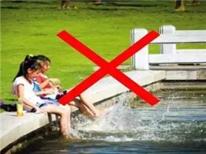 快到暑假了,教育孩子�h�x河塘,�防溺水!