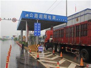 汉中公路局褒河大桥检测站部署落实汛期安全生产工作