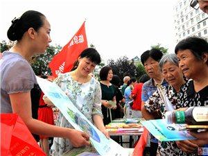 临泉县多部门联合开展节能宣传周和低碳日活动