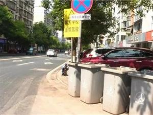 �S都�⒅鸩饺【�城�^主次干道�R街垃圾桶箱,打造干�綮n��的市容�h境!