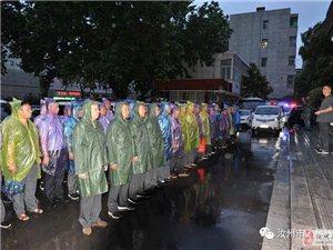 21�v警�、86名干警、10小�r、拘留22人!今早五�c汝州法院�_�⒚坝�绦心J�......