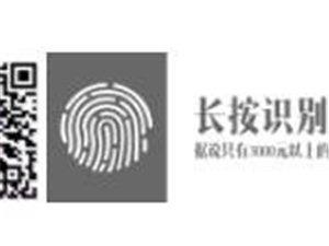 【鑫源・万盛公馆】国风大宅|万盛公馆营销中心6月30日大美开放