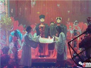 杞县汉家传统文化工作汉婚执礼团队