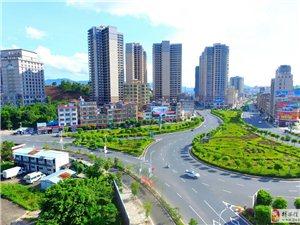 美丽揭西县城
