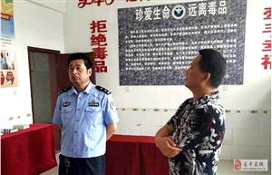 金沙平台网址县禁毒办到第五中学指导禁毒工作