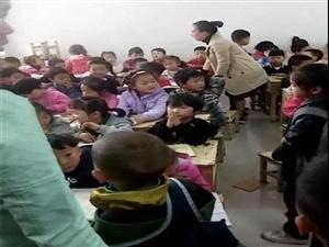 驻马店正阳县:迎接国家义务教育均衡发展验收弄虚作假调查
