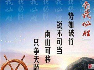 千帆��l�R�P旋,�L云�H���S���T――�c恩江中�W九年����I典�Y