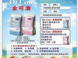 好消息,好消息!寻乌澳洲进口奶粉直营店6月22日盛大开业啦!