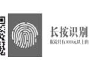 【鑫源・万盛公馆】国风大宅|万盛公馆营销中心6月30日大美开放!