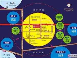 2019慈溪七彩商业广场为何被众说纷纭?慈溪七彩商业广场地段好不好?