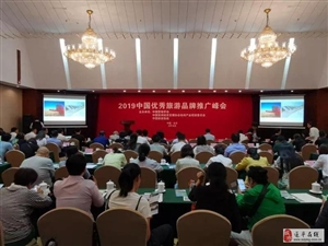 """厉害了!驻马店市荣获 """"中国最美绿色生态旅游城市""""荣誉称号"""