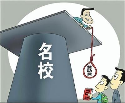 速看!高考成�公布前后,千�f小心�@四大�_局!(家有考生必�x)