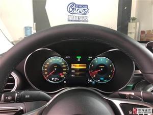 19款奔驰E260L原厂加装通风座椅车道保持盲点辅助ACC自适应巡航