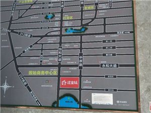 小�探房丨第二期,走�M固始建�I城,�沫h境位置、周�配套、施工�M度等��你