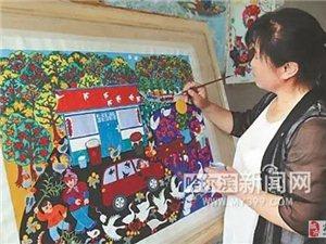宾县大姐农民画挂到联合国总部