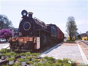 古城小火车,打开了我童年的记忆