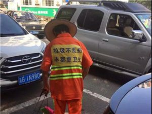 "�S都�h�l工人""萌萌�}""�苏Z""火了"""