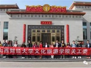 腾飞贾家庄――一个微缩的中国【