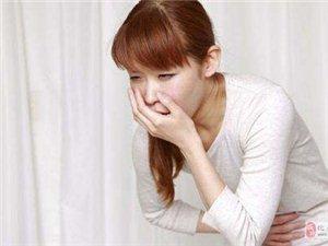 孕妇怀孕初期症状有哪些?你是否了解