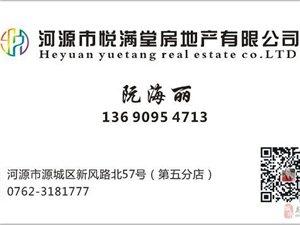 笋盘:东福花园电梯中层3房单价5100左右售56.8万