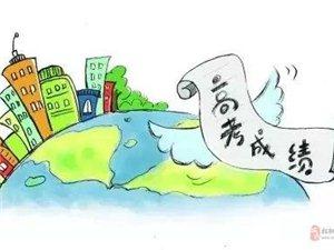 刚刚!2019年贵州高考分数线出炉!文科一本542分,理科一本470分